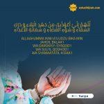 Doa Terhidar Dari Cobaan Berat